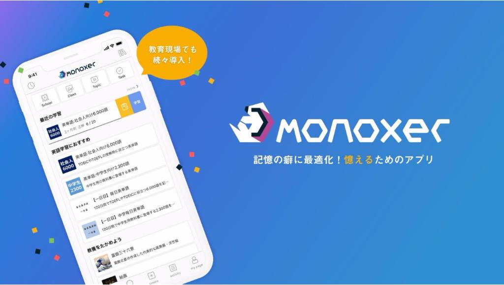 f:id:monoxer_boardgame:20181219175509p:plain