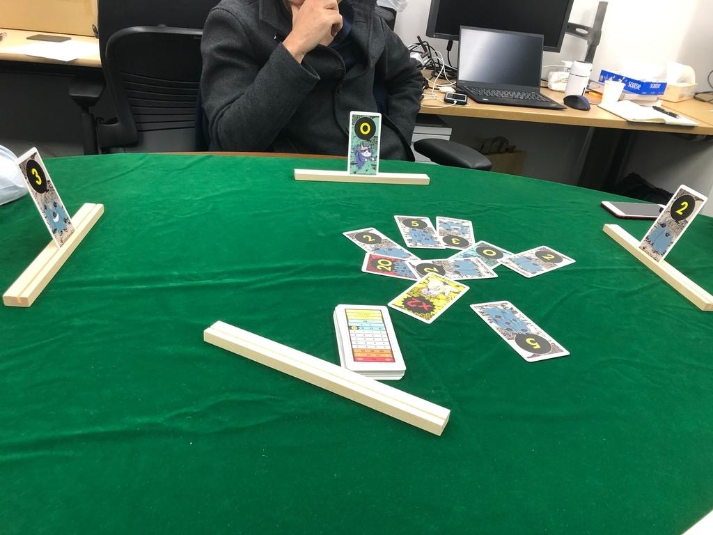 f:id:monoxer_boardgame:20190221174856j:plain