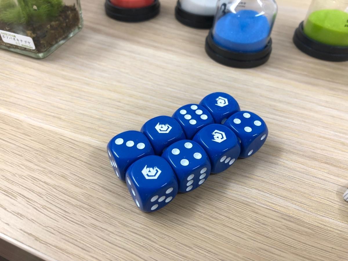 f:id:monoxer_boardgame:20190415203004j:plain