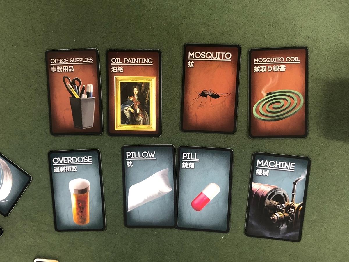 f:id:monoxer_boardgame:20191209210800j:plain