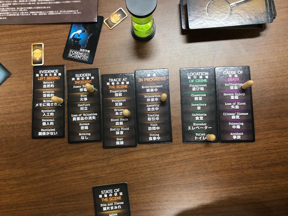f:id:monoxer_boardgame:20191226193502j:plain
