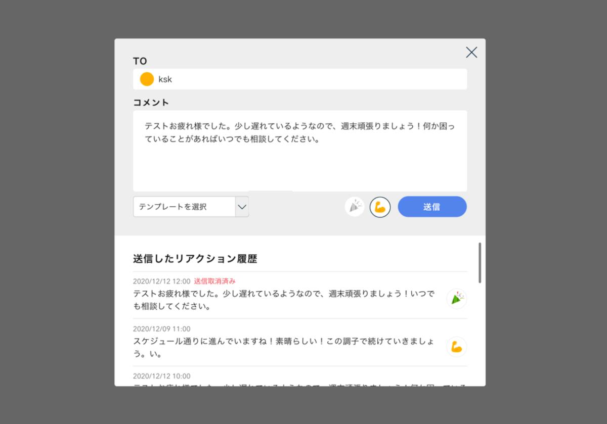 f:id:monoxer_staff:20200728203715p:plain