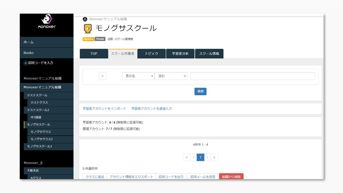 f:id:monoxer_staff:20201027200708p:plain