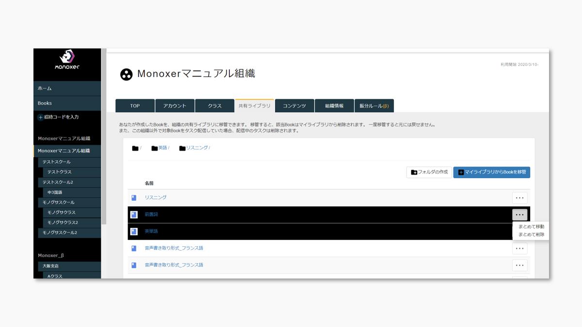 f:id:monoxer_staff:20201027200711p:plain