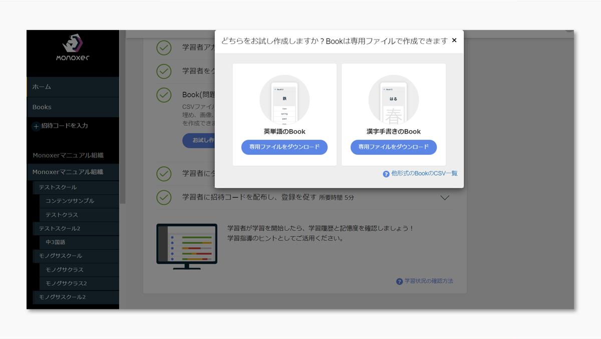 f:id:monoxer_staff:20201127185016p:plain