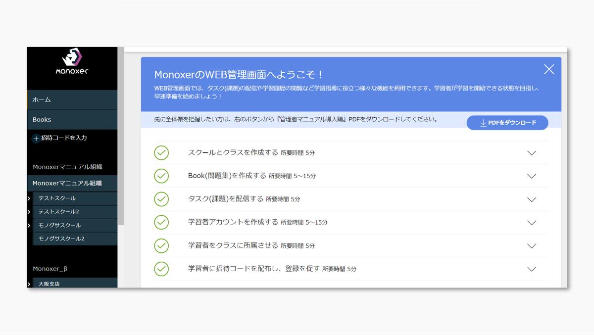 f:id:monoxer_staff:20210103140128p:plain