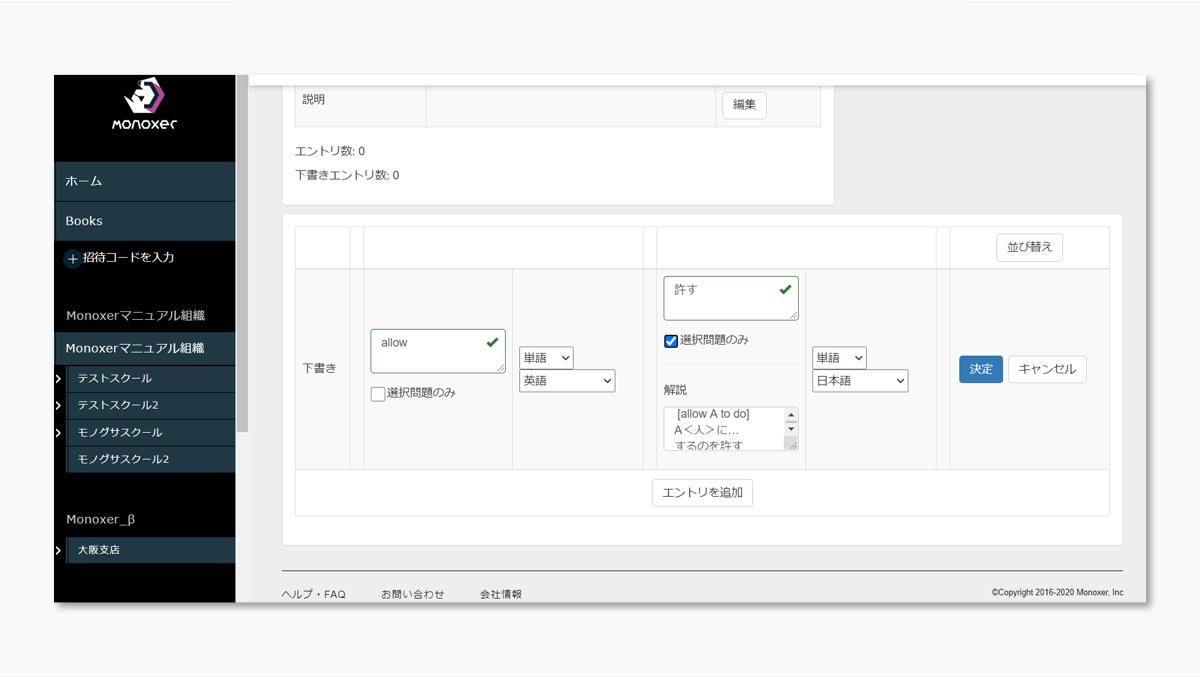 f:id:monoxer_staff:20210103140150p:plain