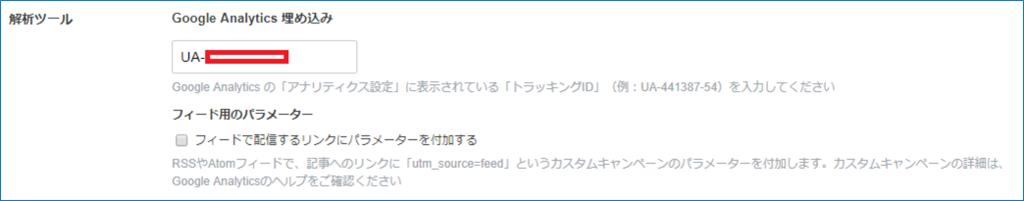 f:id:monozukuri-bu:20170814202903p:plain