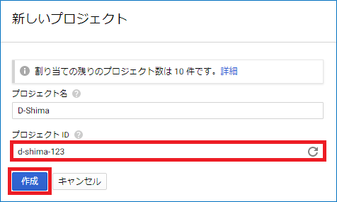 f:id:monozukuri-bu:20170814205821p:plain