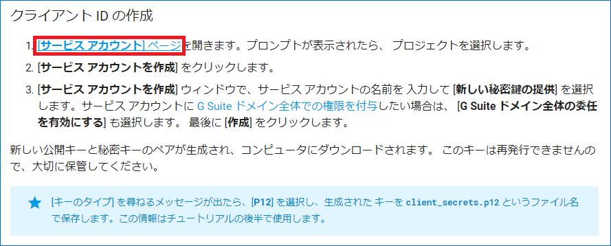 f:id:monozukuri-bu:20170814215206p:plain