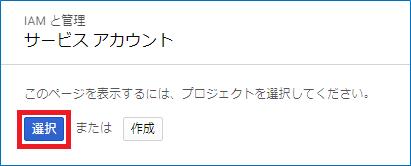 f:id:monozukuri-bu:20170814215402p:plain