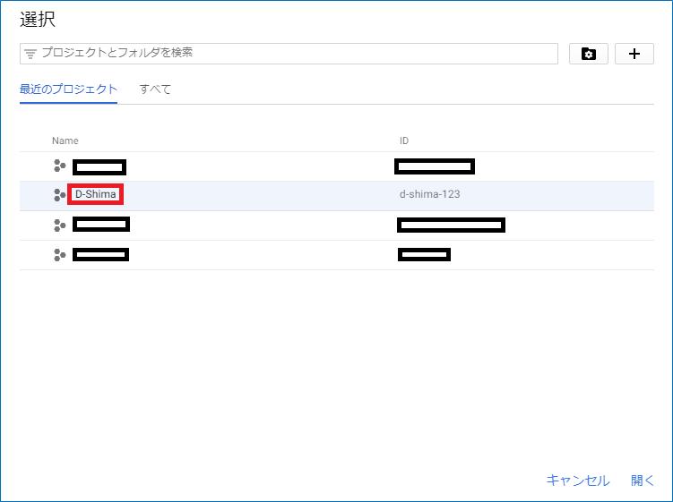 f:id:monozukuri-bu:20170814215855p:plain