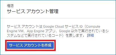 f:id:monozukuri-bu:20170814220220p:plain