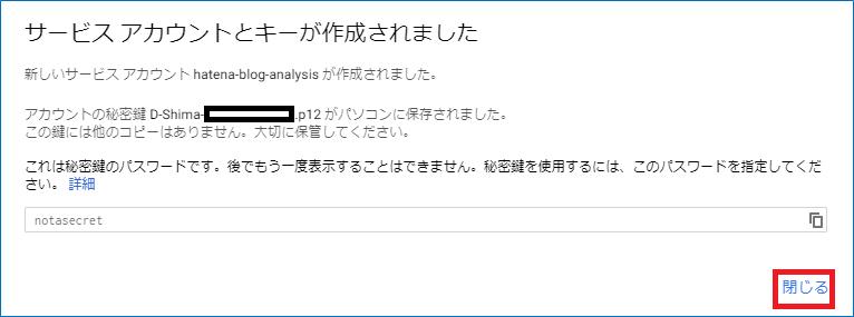 f:id:monozukuri-bu:20170814222213p:plain