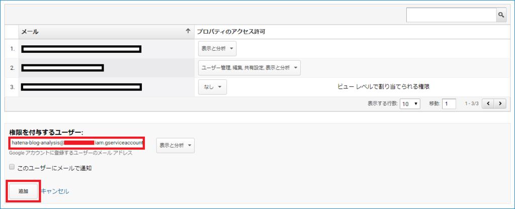 f:id:monozukuri-bu:20170814225829p:plain