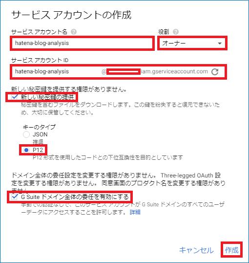 f:id:monozukuri-bu:20170814232137p:plain