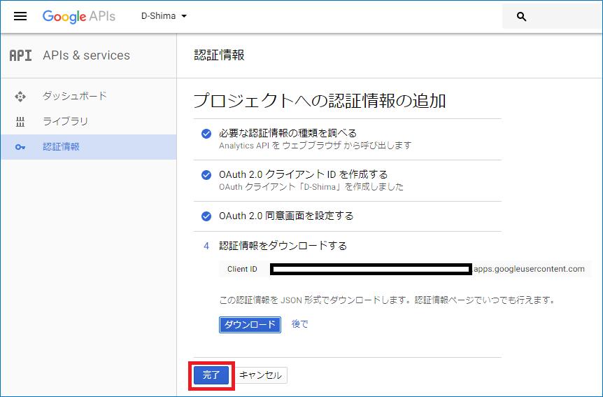 f:id:monozukuri-bu:20170815223519p:plain