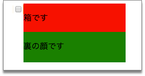 f:id:monozukuri-bu:20170924191600p:plain