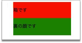 f:id:monozukuri-bu:20170924194135p:plain