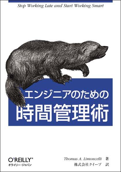 f:id:monozukuri-bu:20171014103402j:plain