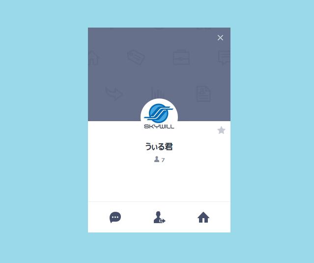 f:id:monozukuri-bu:20171207000242p:plain