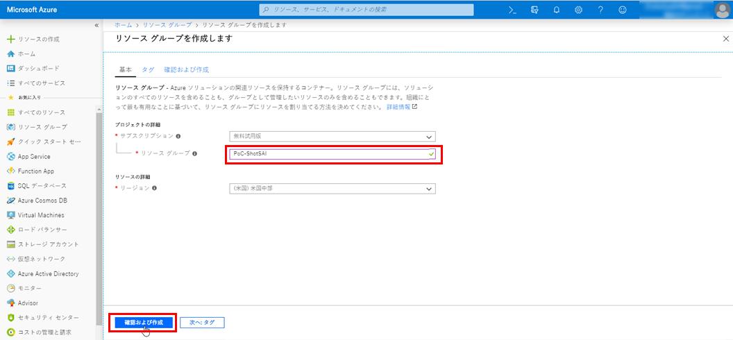 f:id:monozukuri-bu:20190516213140p:plain