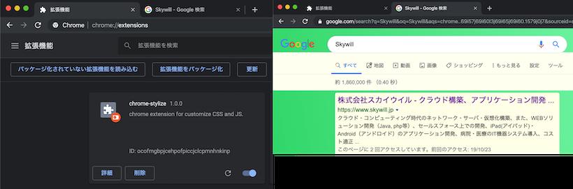 f:id:monozukuri-bu:20191126110119p:plain
