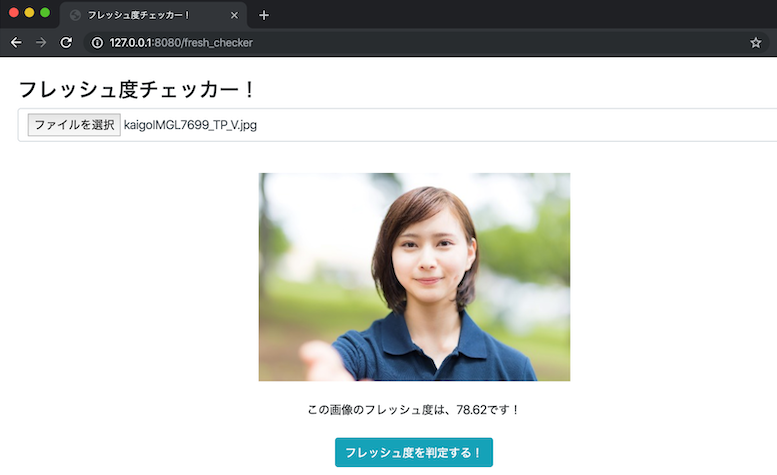f:id:monozukuri-bu:20191126174535p:plain