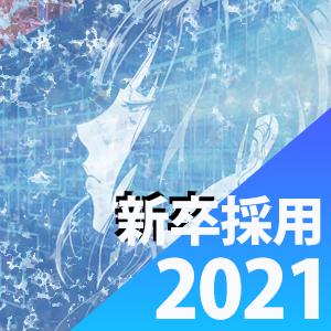 f:id:monozukuri-bu:20200224120808j:plain