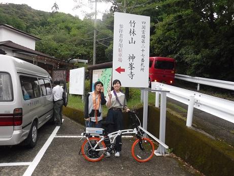 f:id:monozukurimura:20190618200025j:plain