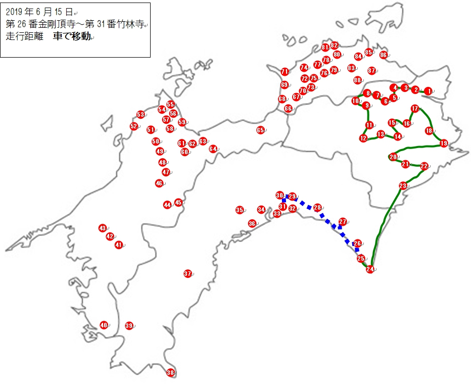 f:id:monozukurimura:20190618204751j:plain