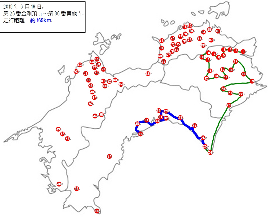 f:id:monozukurimura:20190618215301j:plain