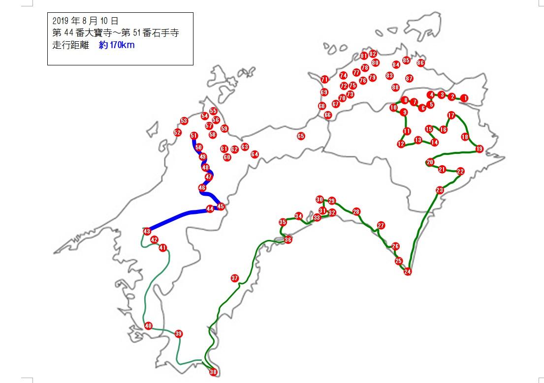 f:id:monozukurimura:20190815114009j:plain