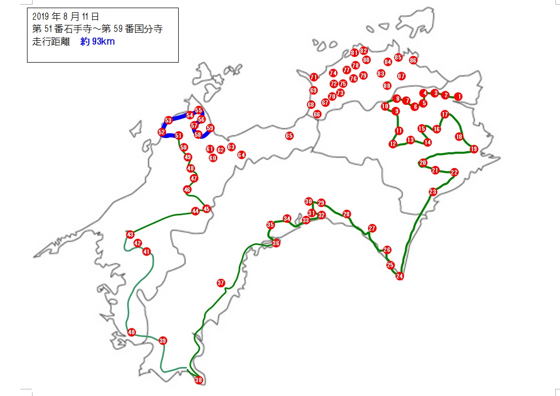 f:id:monozukurimura:20190822194718j:plain