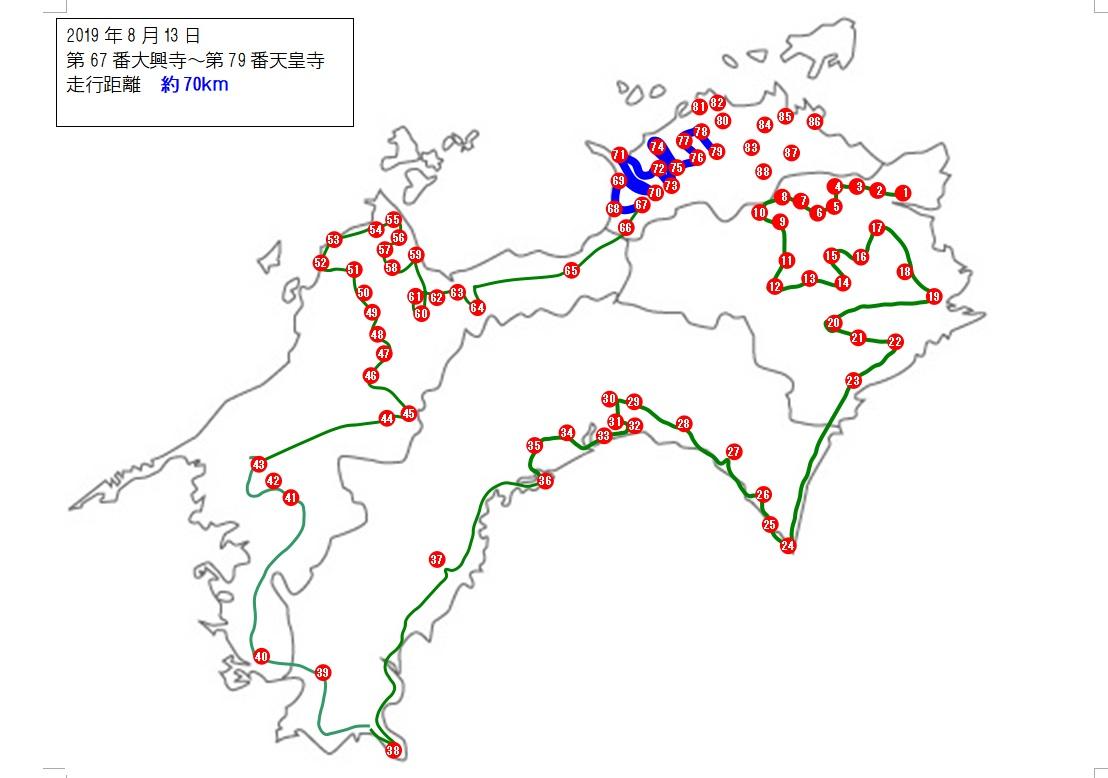 f:id:monozukurimura:20190827200937j:plain