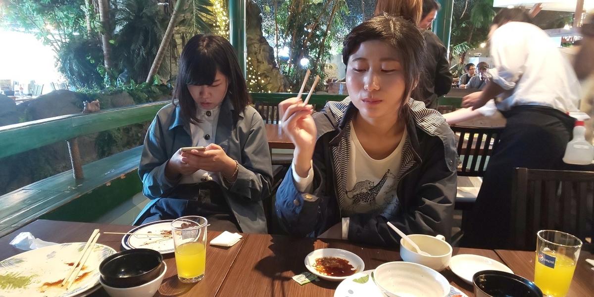 f:id:monozukurimura:20191105155152j:plain