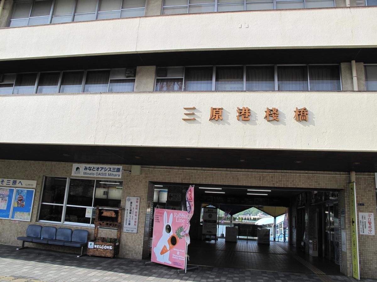 f:id:monozukurimura:20210418201328j:plain