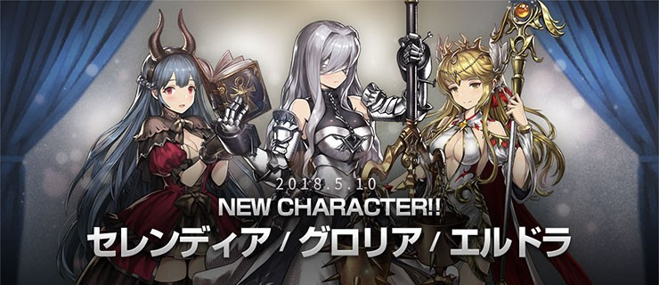 f:id:monsan3489:20180510095440p:plain
