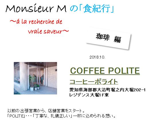 f:id:monsieur-m:20181225165405p:plain