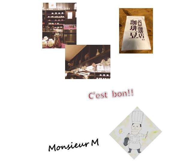 f:id:monsieur-m:20181225165746p:plain