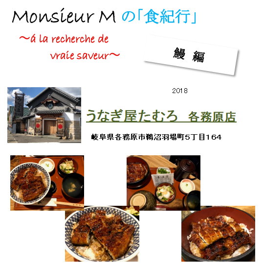 f:id:monsieur-m:20181225165943p:plain