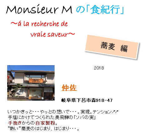 f:id:monsieur-m:20181225170245p:plain
