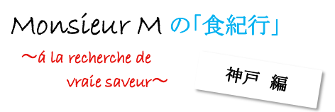 f:id:monsieur-m:20181225174505p:plain