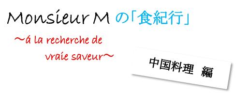 f:id:monsieur-m:20190329105801p:plain