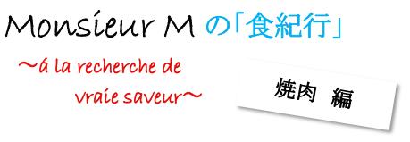f:id:monsieur-m:20190329130354p:plain