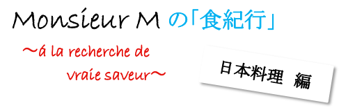 f:id:monsieur-m:20190402111039p:plain