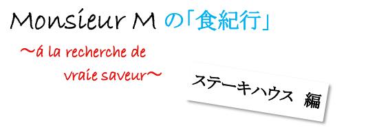 f:id:monsieur-m:20190408194404p:plain