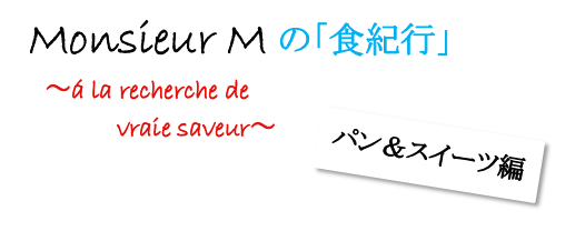 f:id:monsieur-m:20190426191304p:plain