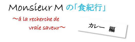 f:id:monsieur-m:20190611130046p:plain