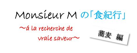 f:id:monsieur-m:20190611140843p:plain